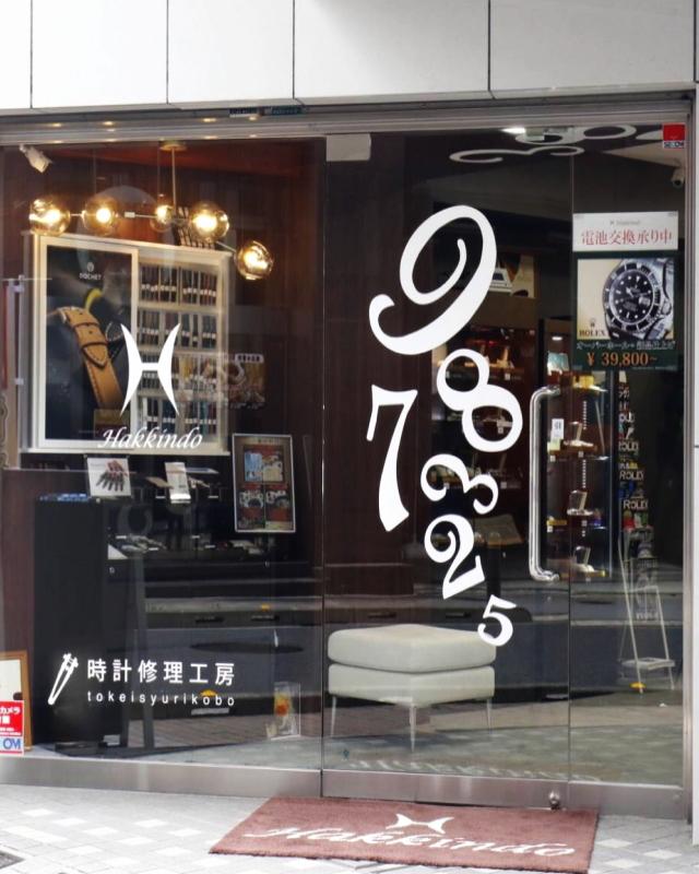東京銀座店入口